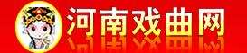 河南戏曲网